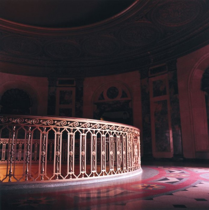 Gold Dome bldg. Interior